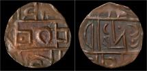 World Coins - Kingdom of Bhutan copper half rupee Deb  period III
