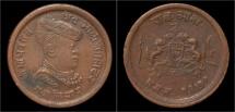 World Coins - India Gwalior state Mahdo Rao Scindia  1/4 anna