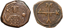 Ancient Coins - Manuel I Comnenus AE half tetarteron – Monogram – Very well preserved for type