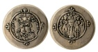 Ancient Coins - SASANIAN KINGS. Ardashir III. 628-630 AD. AR Drachm. GN (Gondishapur) mint.