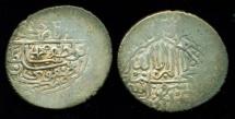 Ancient Coins - PERSIA, SAFAVID: SULTAN MUHAMMAD KHUDABANDEH, SILVER 2 SHAHI, MINT OF RASHT