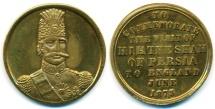 Ancient Coins - PERSIA, QAJAR: NASIR AL-DIN SHAH, ROYAL VISIT TO ENGLAND MEDAL, 1873, SUPERB! ON SALE!