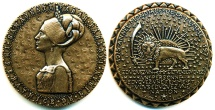Ancient Coins - IRAN: The world Year of Woman Bronze medal 1975, Queen Farah of Persia, SUPERB UNC, A BEAUTY!