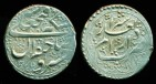 Ancient Coins - Persia, Qajar: FathAli shah, Silver Qiran, Mint of Shiraz, AH 1245