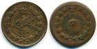 Ancient Coins - Iran, Qajar: Nasir al-din shah, Copper 25 Dinar 1294, SUNFACE