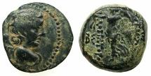 Ancient Coins - SELEUCID EMPIRE.Antiochus IX 2nd reign circa 110/09-108/07 BC.AE.struck 111/10 BC.Uncertain phoenician mint.