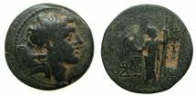 Ancient Coins - SELEUCID EMPIRE.Alexander I Balas 150-145 BC.AE.Quasi-municipal coin.Mint of APAMEA, struck 150/149 BC.