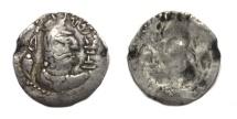 Ancient Coins - Alchon Huns 5th C.CE AR Drachm.