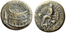 "Ancient Coins - Divus Titus Sestertius ""Colosseum (Flavian Amphitheater) / Titus Seated"" RIC 131 Extremely Rare"