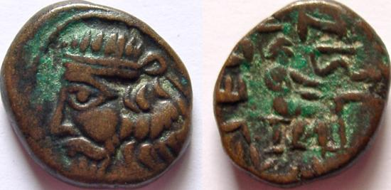 INDO-PARTHIANS, Sakastan Kingdom.  1st century AD. Æ Drachm.  Ex. Münzen & Medaillen.