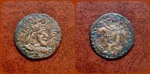 Ancient Coins - Hunnic Tribes, Central Asia, Nezak Huns. (Turk Shahi Kings of Kabu) 7th-8th Century AD. AE Drachm. Extremely Rare