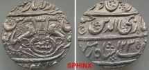 World Coins - 424FC5) INDIA, Princely States. Awadh. Ghazi-Ud-Din Haidar, 1234-1243 AH / 1819-1827 AD, AR Rupee, 11.14 grms, 25  mm, Dated 1237 RY 3, KM 39.2  in VF+ / XF cond.
