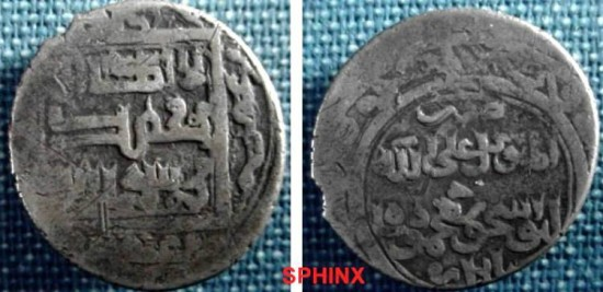 258CR8) POST-MONGOL IRAN, INJUYID, ABU ISHAQ, 743-757 AH/ 1342-1356 AD, AR DINAR, TYPE (D), STRUCK AT SHABANKARA, ND, TYPE OF ALBUM # 2275.4, VF COND.