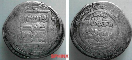 261CR8) POST-MONGOL IRAN, INJUYID, ABU ISHAQ, 743-757 AH/ 1342-1356 AD, AR DINAR, TYPE D, STRUCK AT SHIRAZ, DATED 750 AH, TYPE OF ALBUM # 2275.4, VF COND.