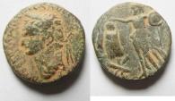 Ancient Coins - JUDAEA CAPTA.  Domitian (83 AD) AE22 CAESAREA MARITIMA MINT , Beautiful Quality