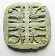 Ancient Coins - Ancient Egypt, Huge Faience Eye Of Horus
