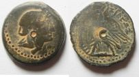 Ancient Coins - Ptolemaic Kingdom, Ptolemy VIII Euergetes II (Physcon), Second Reign, 145 - 116 B.C. Alexander the Great's head