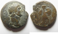Ancient Coins - Judaea. Herodian dynasty Herod Agrippa II with Domitian (AD 81-96).  Caesarea Maritima mint. Struck in year 4 (83/4 CE) of Agrippa's second era