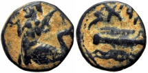Ancient Coins -  PHOENICIA, Arados. Uncertain king. Circa 380-351/0 BC.