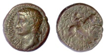 Ancient Coins - Tiberius. MACEDON, Amphipolis. AE 20. Artemis riding bull