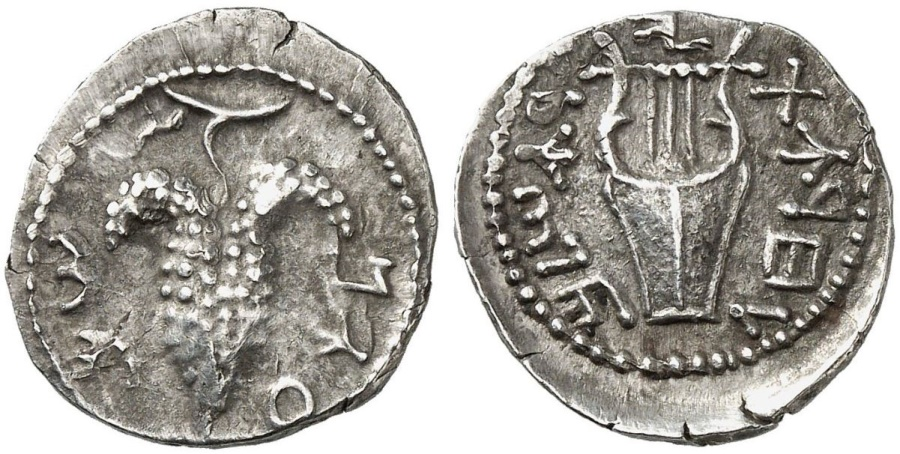an examination of the jewish revolt of bar kochba The bar kokhba coin from clay city, kentucky  of the second revolt of the  jews against rome, under simon bar kokhba (or cochba) in ad 132-5  city  coin to yaakov meshorer, an expert on jewish coins, for evaluation.
