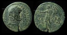 Ancient Coins - JUDAEA, Herodians. Agrippa II 56 - 95 AD. Dated Year 14 = 74 / 75 AD. Caesarea Mint. AE32