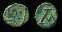 World Coins - Vandals, Imitation of Anastasius nummus from Cartage, 10mm, Dots as imitation of legend,  Rare