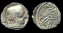 Ancient Coins - Western Kshatrapas: Bhartrdaman