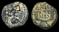 Ancient Coins - Nabataean: Rabbell and Gamilath