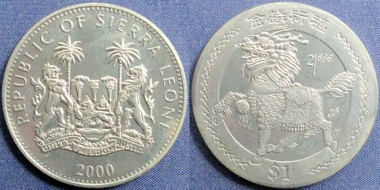 Sierra Leone, 1 Dollar, 2000 - Chinese Unicorn