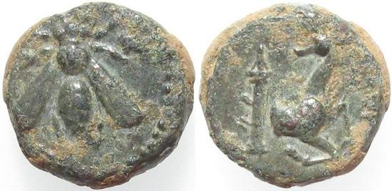 Ephesus-Ionia, AE13, 280-258 BC - Sear GCV II, 4407