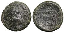 Ancient Coins - Amphipolis. Macedonia. AE19. Poseidon \ horse