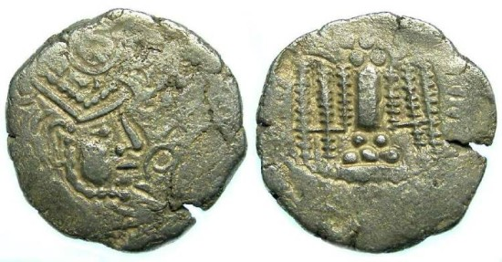 Ancient Coins - INDO-SASSANIAN. Gurjura Confederacy. 8th to 10th century. Billon Drachm.