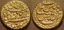 Ancient Coins - AFGHANISTAN, DURRANI, Taimur Shah (1772-93) Gold mohur, Herat, AH 1198, RARE & SUPERB!