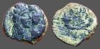 Ancient Coins - Malichus II & Shuqailat II AE15 / Crossed Cornucopia.  Petra.