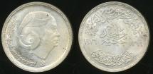World Coins - Egypt, Arab Republic, 1976 Pound (Silver) - Choice Uncirculated