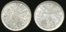World Coins - Egypt, Arab Republic, 1977 Pound, F.A.O. (Silver) - Choice Uncirculated