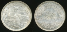 World Coins - Egypt, Arab Republic, 1976 Pound, (Reopening of Suez Canal)(Silver) - Choice Uncirculated