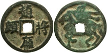 World Coins - China, Song Dynasty, 10th - 12th Century AD, Gaming Token with Horse