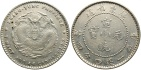 Ancient Coins - China, Kwang Tung Province, 1890 - 1908, Silver 20 Cents, Y201