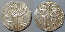 World Coins - Mdieval silver grosh of Ivan Alexander & Michael Asen IV, 1331-1371 AD