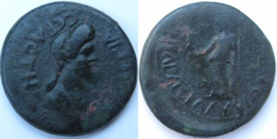 Domitia AE21 Probably of Synnada , Phrygia.