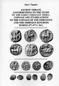 Ancient Thrace. Contributions to the study of the early Thracian tribal coinage and it's relations to the coinage of the odrysians and the Odrysian Kingdom during 6th-4th c. B.C.