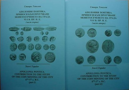 APOLLONIA PONTICA. CONTRIBUTIONS TO THE STUDY OF THE COIN MINTING OF THE CITY 6th -1st c,BC. Part I and part II.