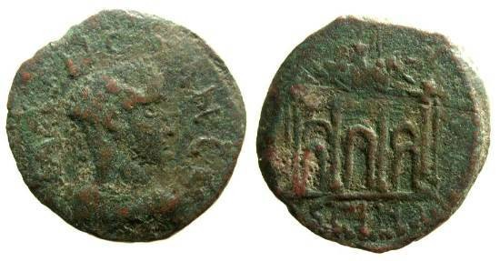 MYSIA. Parium. Gallienus, A.D. 253-268.. AE 28.Gate  or arch .Elephant quadriga.