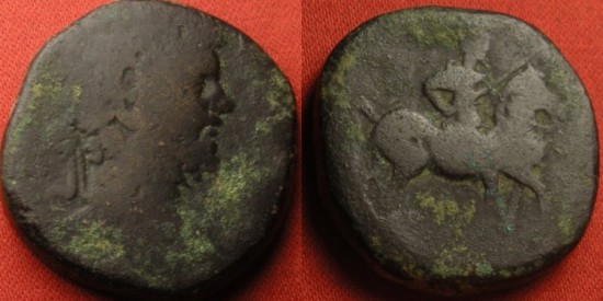SEPTIMIUS SEVERUS AE sestertius. Rome, 197-198 AD. PROFECTIO AVG, Severus on horseback, prancing right. Rare