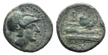Ancient Coins - Kings of Macedon. Demetrios I Poliorketes (306-283 BC). AE 12mm. Salamis.