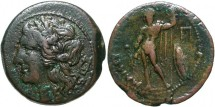 Ancient Coins - Sicily, the Mamertini AE26. After 210 BC. MAMEPTINWN, warrior.