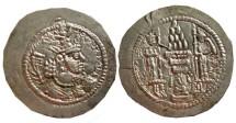 Ancient Coins - Sassanid Empire Bahram V AR drachm. 420-438 AD.