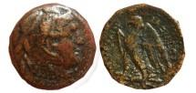 Ancient Coins - Alexandria, EGYPT, AE22. Ptolemy II Philadelphos.